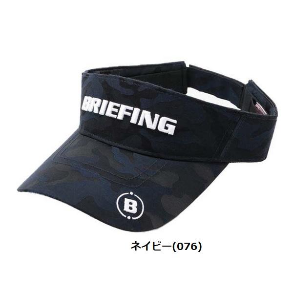 BRIEFING ブリーフィング ゴルフ キャップ カモ バイザー メンズ BRG201M48