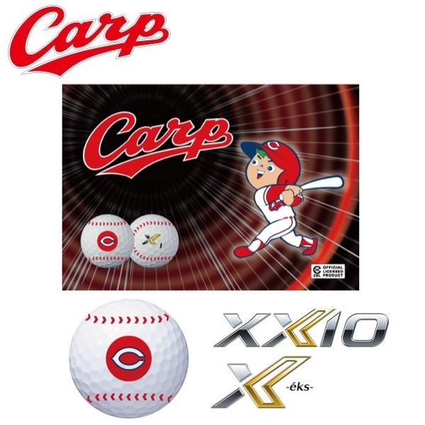 ダンロップ ゴルフボール XXIO X 半ダース (6球入り) 広島東洋カープ 【数量限定モデル】 2020年モデル