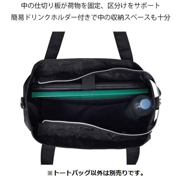 広島東洋カープ ゴルフ トートバッグ HCBB-0546 レザックス 2020年モデル