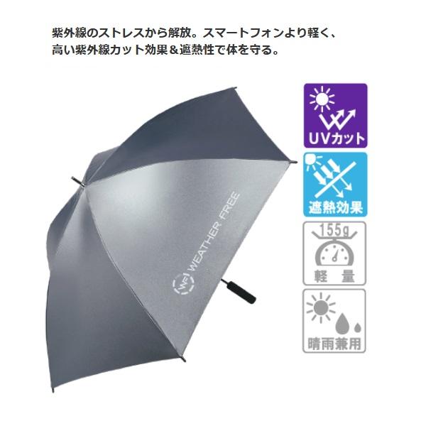 キャスコ Kasco ウェザーフリー 晴雨兼用軽量傘 WFU-2009