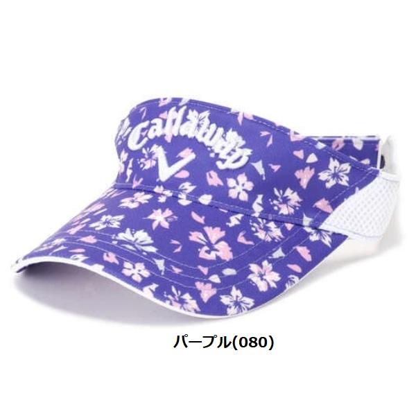 レディース キャロウェイ ゴルフ 桜吹雪プリント バイザー レディス 241-0191809 2020年モデル 帽子