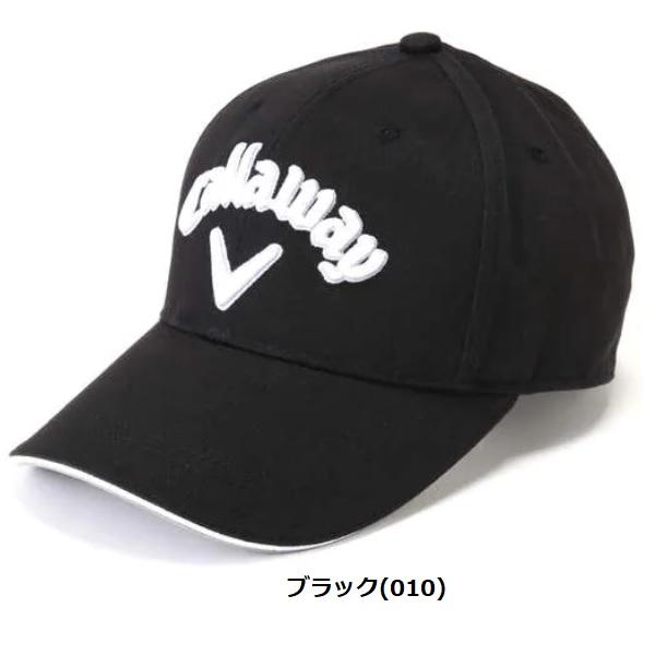キャロウェイ ゴルフ ベーシックキャップ メンズ 241-0991506 2020年モデル 帽子