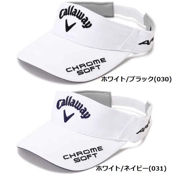 キャロウェイ ゴルフ ツアーバイザー メンズ 241-0991507 2020年モデル 帽子