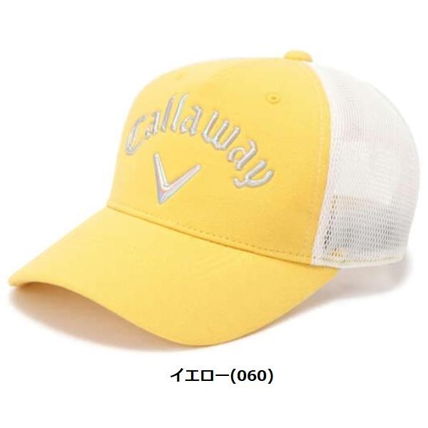 レディース キャロウェイ ゴルフ ホログラムロゴキャップ 241-0191803 2020年モデル 帽子