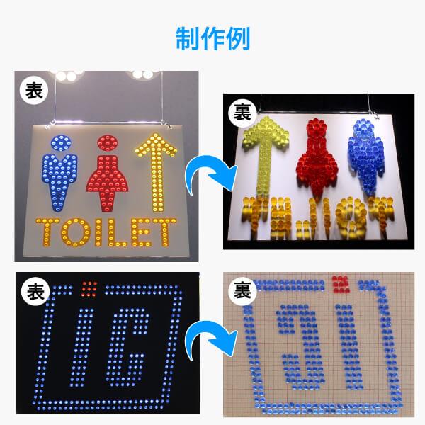 次世代型発光技術 デコソラ(100個 1セット)