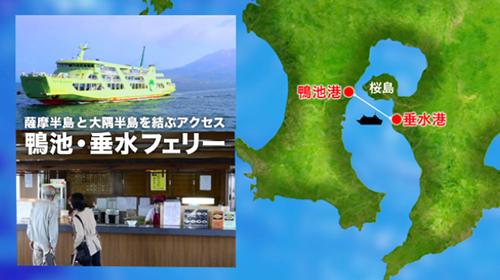 【南九州グルメ便り】南海うどんセット