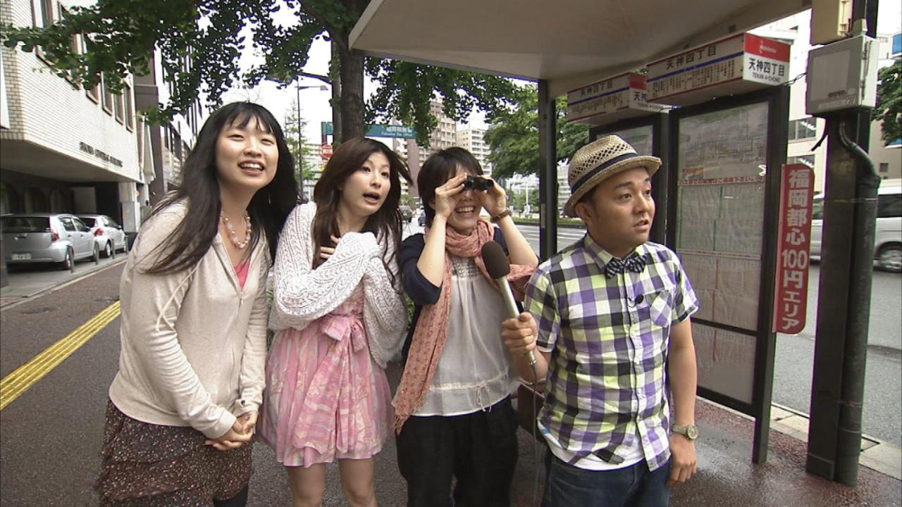 DVD:ナンデモ特命係発見らくちゃく!Vol.1(FBS福岡放送)