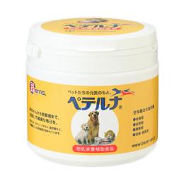 ペット用初乳サプリメント ペテルナ 50g