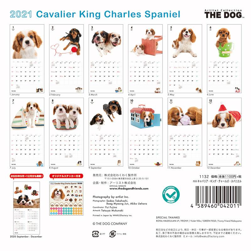 THE DOG 2021年 ミニカレンダー キャバリア・キング・チャールズ・スパニエル