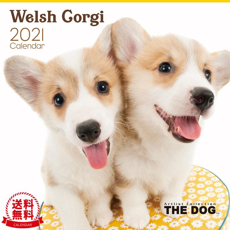 THE DOG 2021年 カレンダー ウェルシュ・コーギー