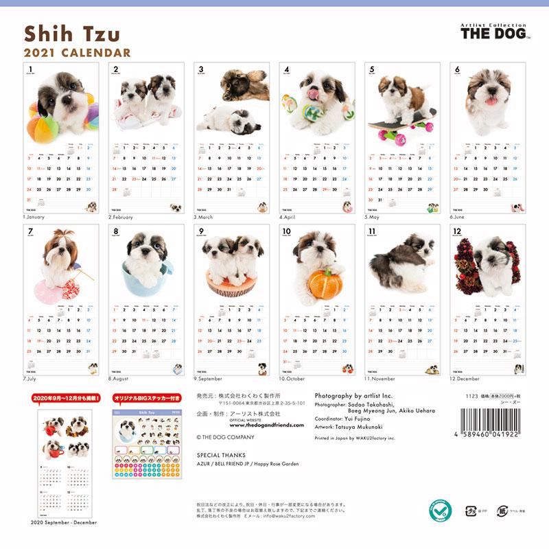 THE DOG 2021年 カレンダー シー・ズー