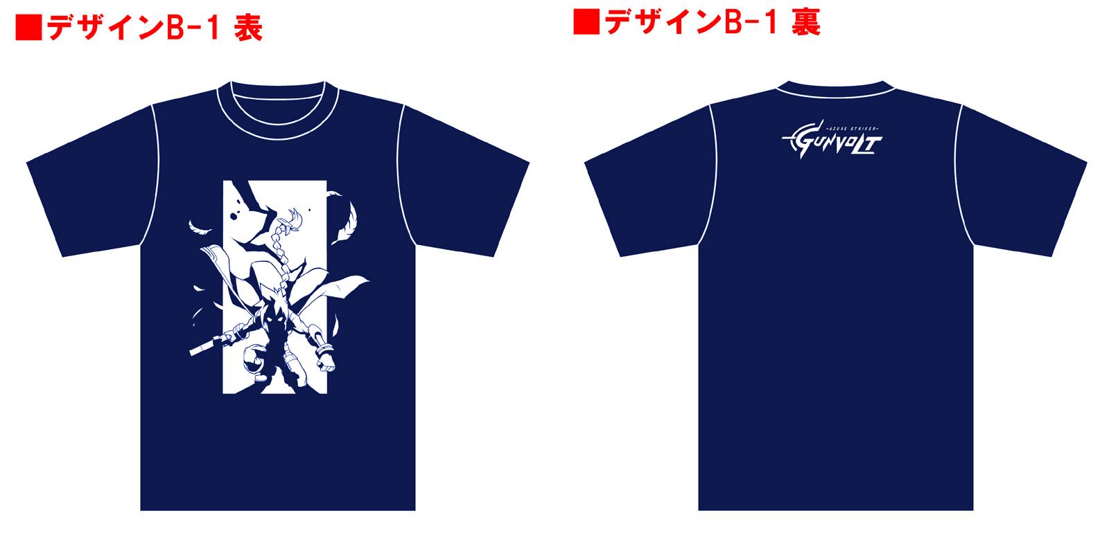 「蒼き雷霆(アームドブルー)ガンヴォルト」Tシャツ ver.2016