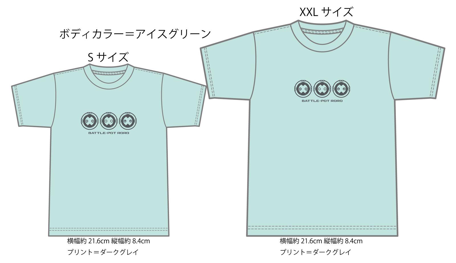 RoRo Tシャツ