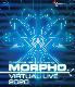 MORPHO VIRTUAL LIVE 2020 [Blu-ray]