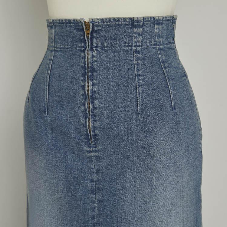【2021SS NEW】Denim Tight Skirt