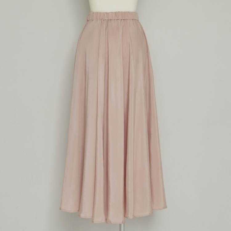 【2021SS NEW】Flare Long Skirt