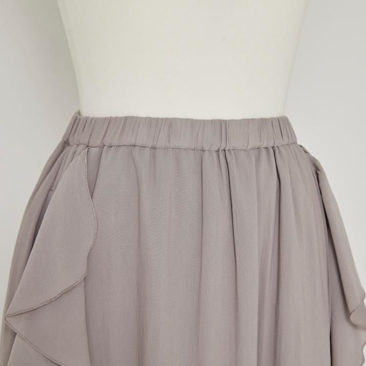 【2021AW NEW】Ruffle Frill Skirt