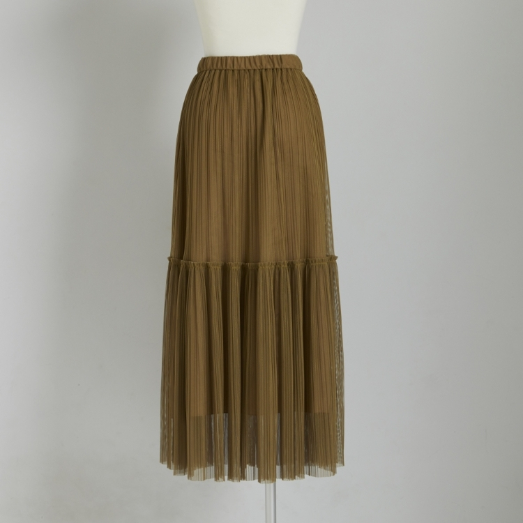 Tulle Pleat Skirt