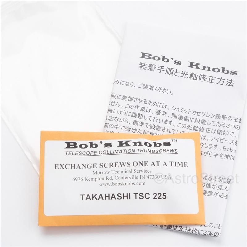 Bob's Knobs(ボブスノブズ) タカハシ用