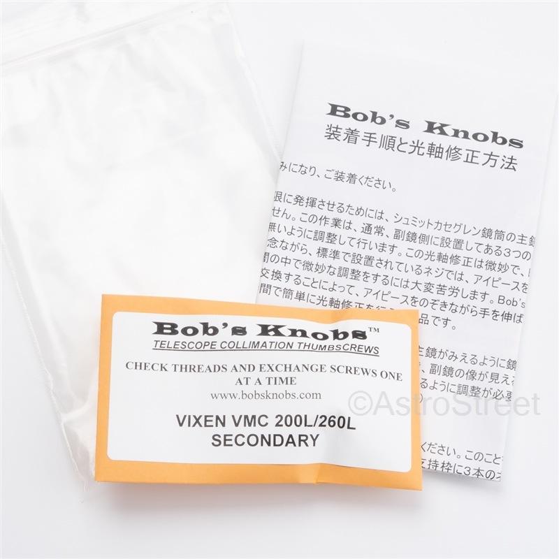 Bob's Knobs(ボブスノブズ) ビクセン用