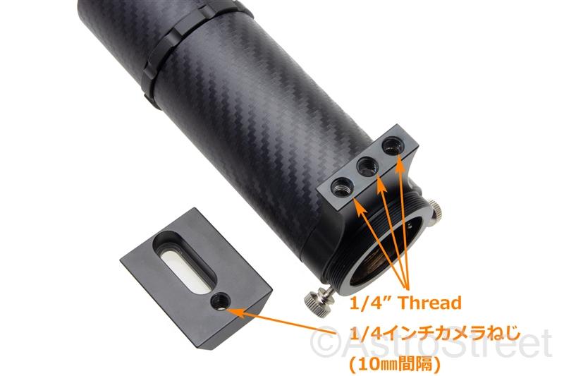 AstroStreet 32mm F4 マルチファンクションガイドスコープ 脚付き ファインダー/CCDオートガイドに