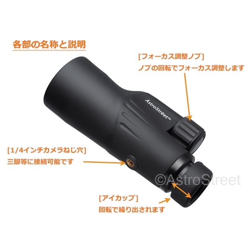 AstroStreet 12x50 ハイパワー単眼鏡 モノキュラー 明るく鮮明な視界 防水 曇り防止加工 バードウォッチング、アウトドアに最適[国内正規品]