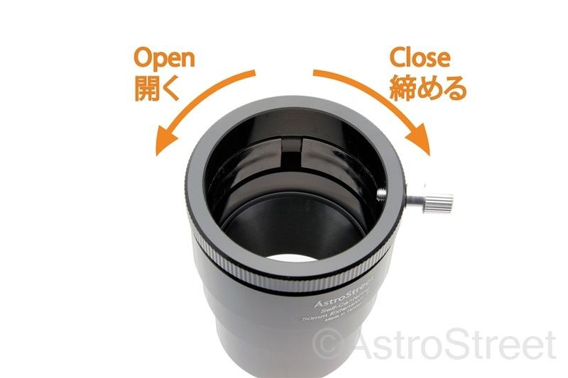 AstroStreet セルフセンタリング 2インチスリーブ 延長筒 35mm