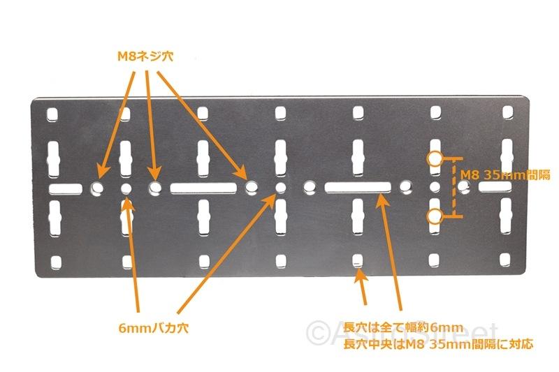 AstroStreet ロスマンディ互換 アリガタ 30cm Losmandy 3インチ規格 アルミ製