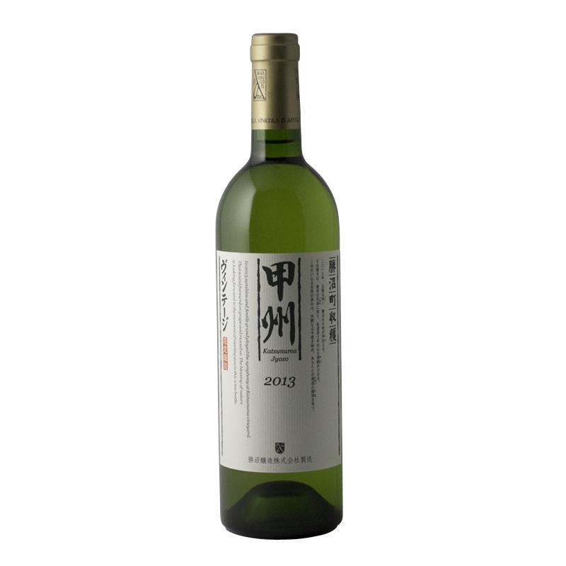 セットNo.14 応用編 日本ワイン 白赤