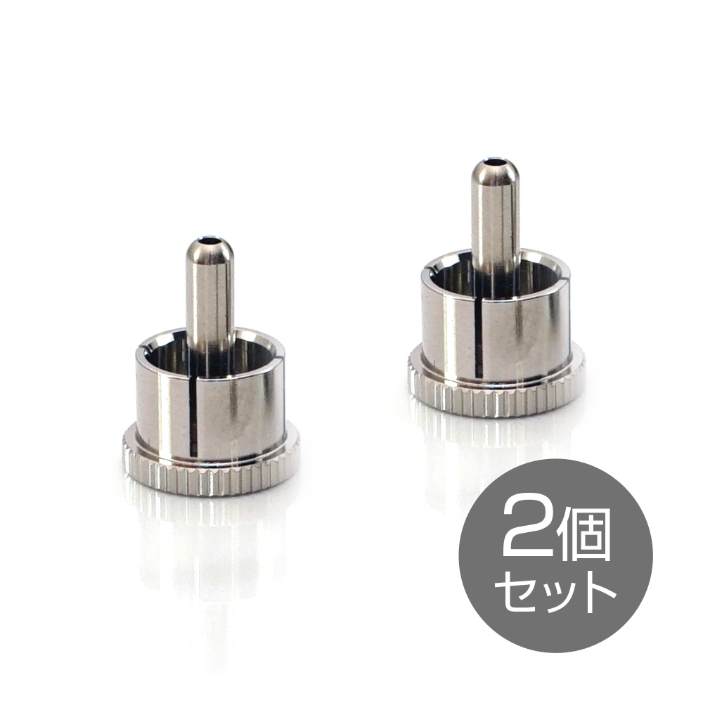 AET - EVO-RPB/2個セット(RCA端子用ショートピン・キャップ)(工業用真鍮製)《JP》【次回納期未定・ご予約受付一時見合わせ中】