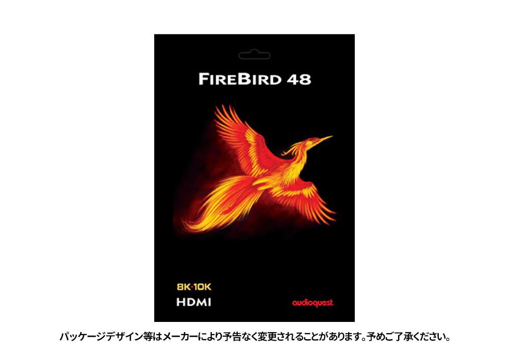 audioquest - HDMI FireBird48/1.0m(FIRE48G/1M)(48Gbps・8K対応・HDMIケーブル)《JP》【メーカー取寄商品・納期を確認後、ご連絡いたします】