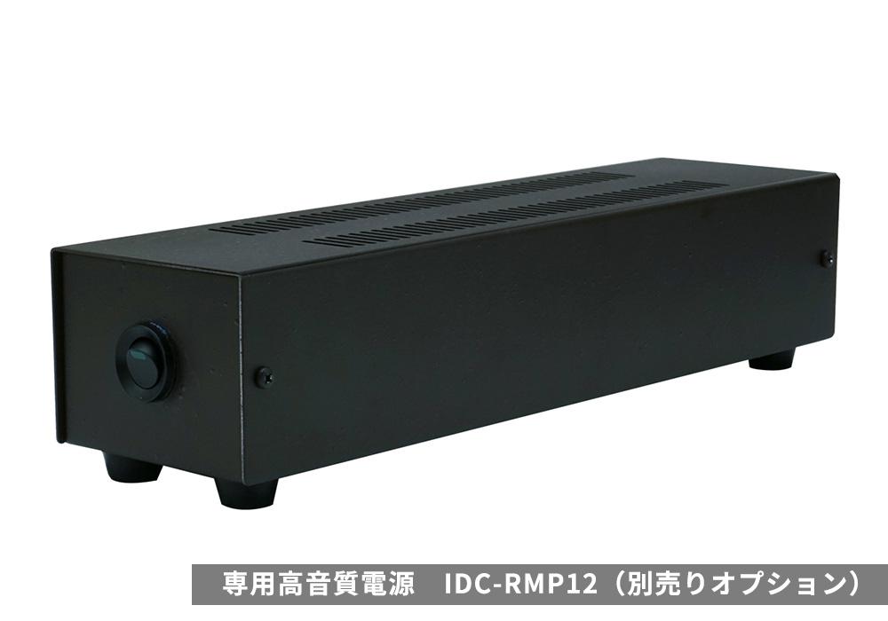 AIRBOW - MPC-E2-5(ミュージックPC・多機能スタンダードモデル)《JP》【納期を確認後、ご連絡いたします】