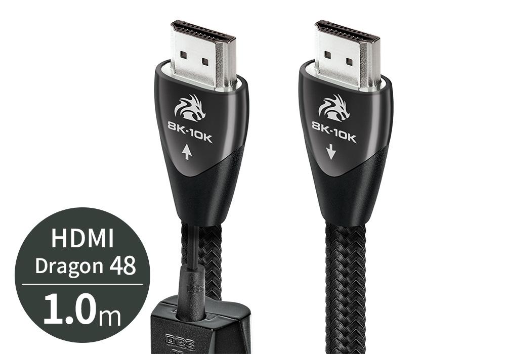 audioquest - HDMI Dragon48/1.0m(DRAGON48G/1M)(48Gbps・8K対応・HDMIケーブル)《JP》【メーカー取寄商品・納期を確認後、ご連絡いたします】