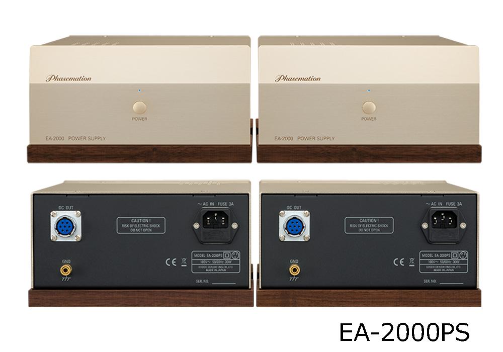 Phasemation - EA-2000(管球式・MM/MC対応フォノアンプ)《JP》【メーカー直送品(代引不可)・納期を確認後、ご連絡いたします】