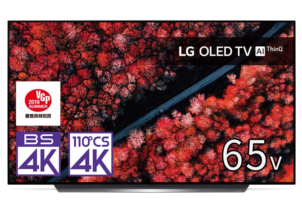 LG - OLED65C9PJA(65V型・4K/HDR対応・有機ELテレビ)【設置・送料込み】《JP》【完売】
