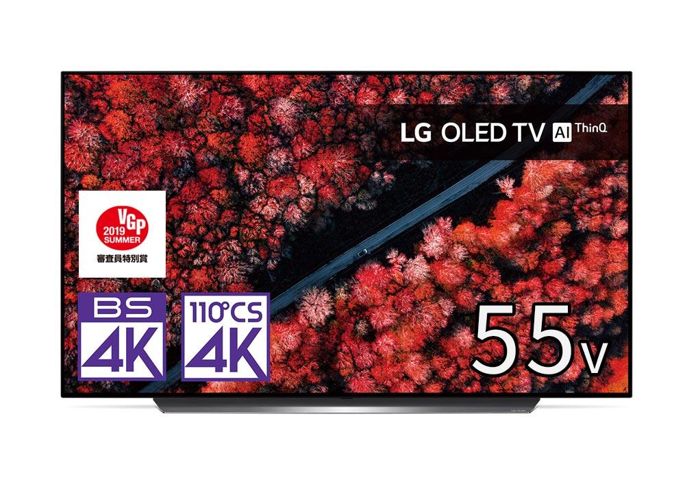 LG - OLED55C9PJA(55V型・4K/HDR対応・有機ELテレビ)【設置・送料込み】《JP》