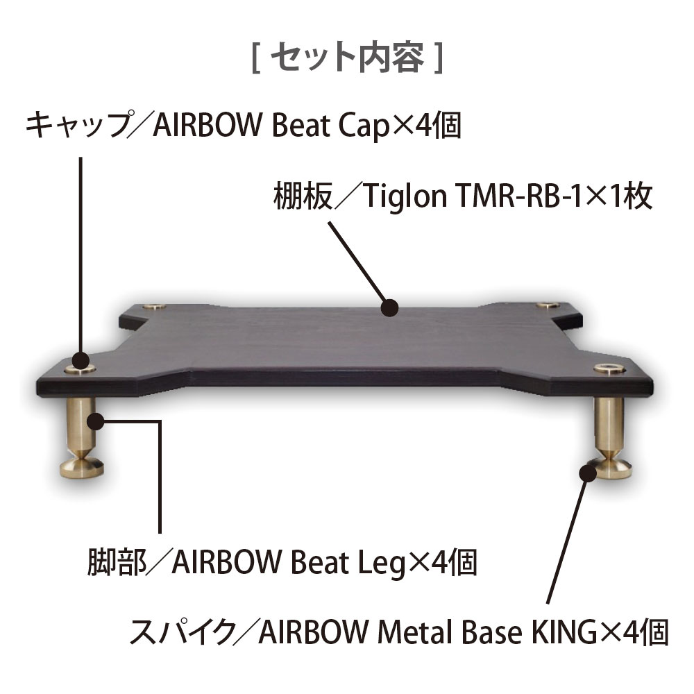 AIRBOW - Beat Board Complete《JP》