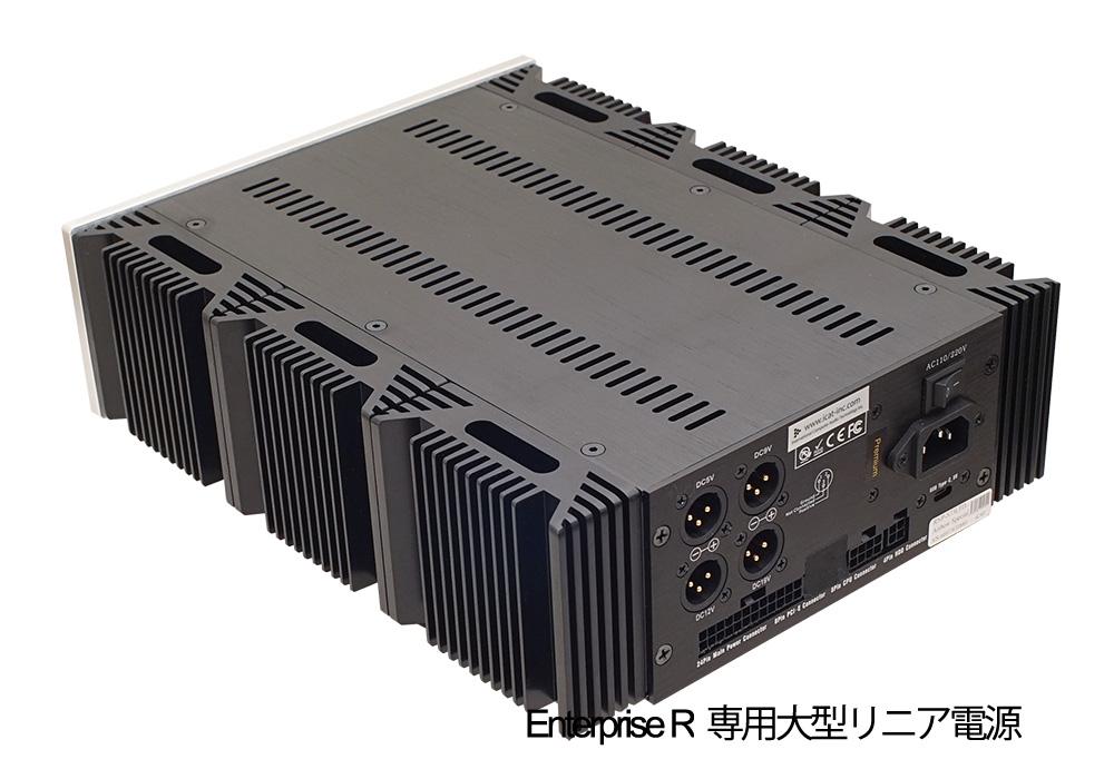 AIRBOW - Enterprise2 R Embedded(ミュージックPC・ハイエンドモデル)《JP》【完売】