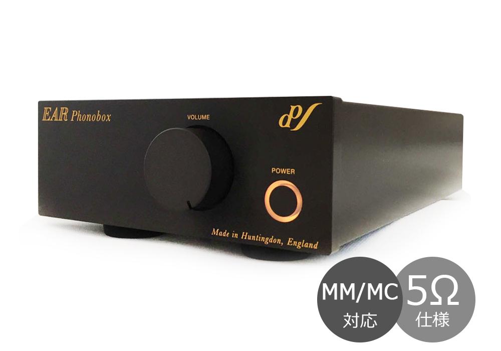 EAR - Phonobox MM/MC Black/5Ω仕様(MM/MC対応・管球式フォノイコライザーアンプ)《JP》【受注生産品・納期2ヶ月程かかります】【メーカー直送(代引不可)】