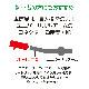 ortofon - MC-Q5 W + SH4R(MCQ5+SH4R・ヘッドシェル取り付け済)【数量限定】《JP》【在庫有り即納】