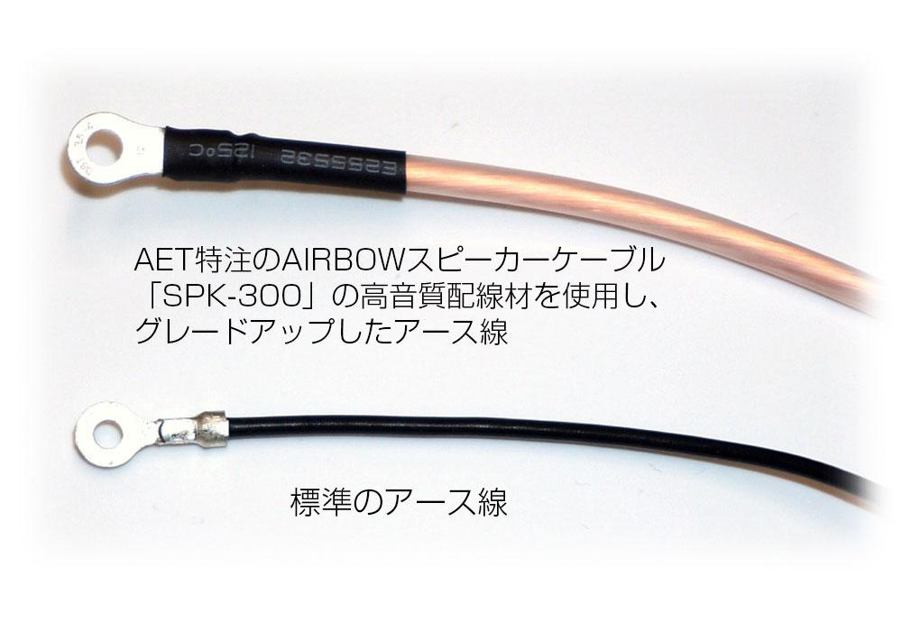 AIRBOW - MODEL30 Replay(シルバーゴールド)(プリメインアンプ)《JP》