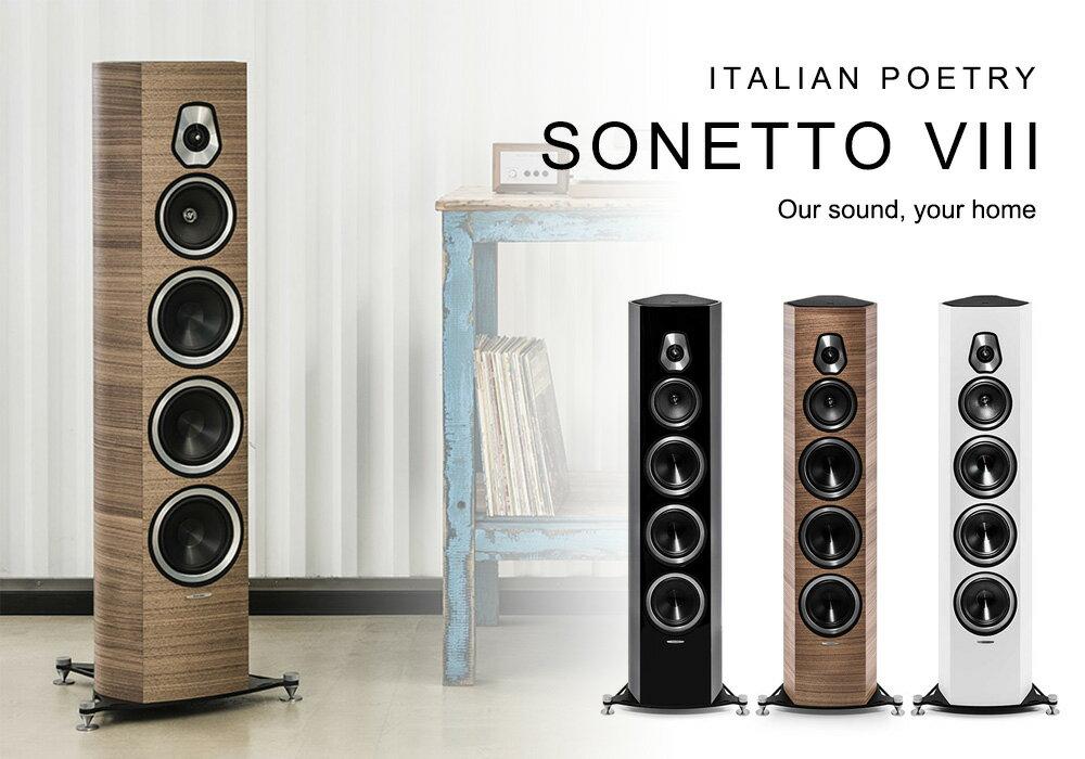 Sonus-Faber - Sonetto VIII /ウッド(フロアスタンドスピーカー・ペア)《JP》【メーカー取寄商品・納期を確認後、ご連絡いたします】
