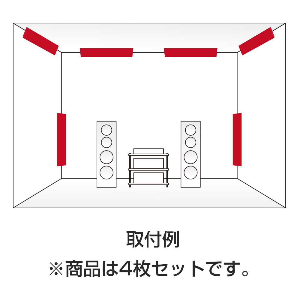 AIRBOW - ROOM SILENCER CROSSING/もや取り君(ブラック・4枚セット)《JP》【在庫有り即納】