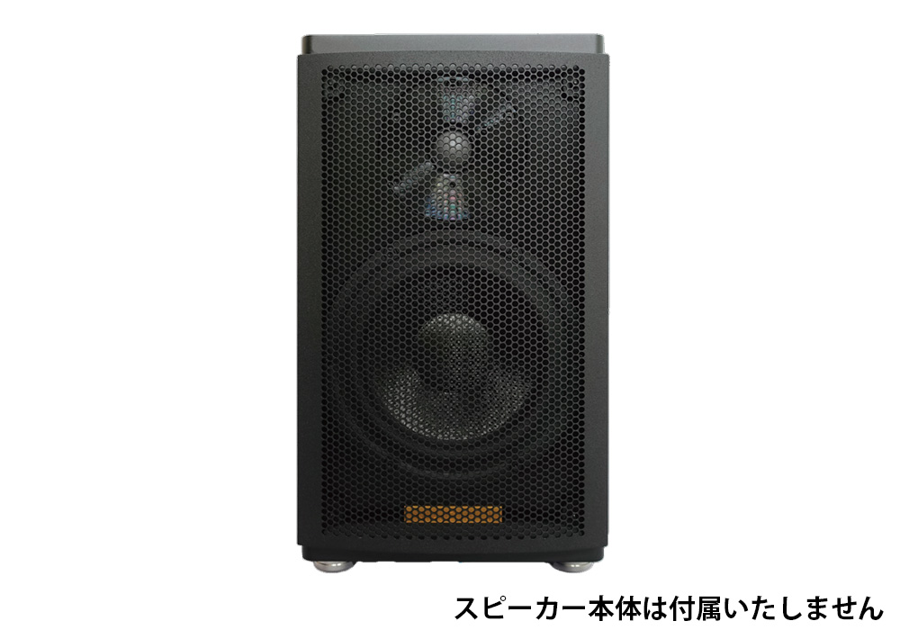 MAGICO - A1専用グリル(ペア)《JP》【メーカー取寄商品・納期を確認後、ご連絡いたします】
