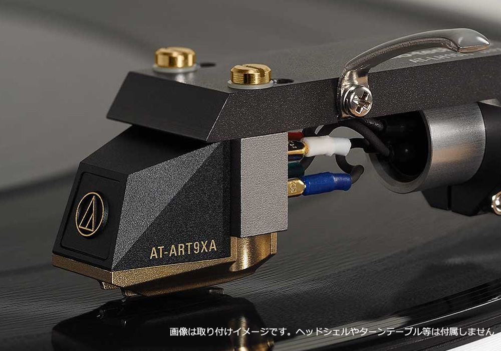 audio-technica - AT-ART9XA(MC型ステレオカートリッジ・空芯タイプ・シバタ針搭載)《JP》【在庫有り即納】