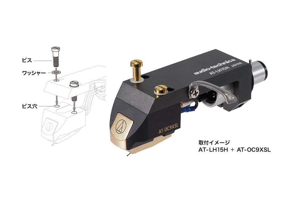 audio-technica - AT-LH11H(ヘッドシェル・重量11g)《JP》【在庫有り即納】