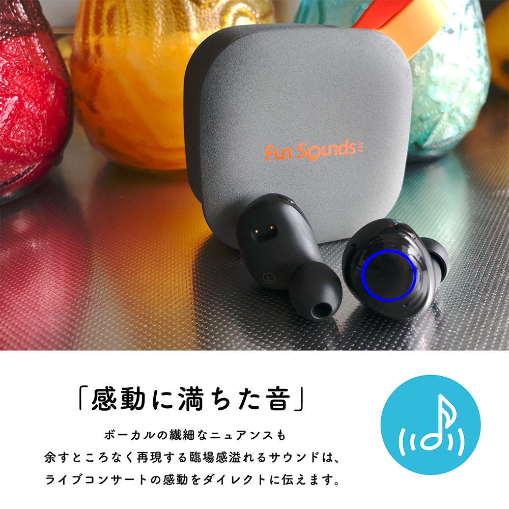 FunSounds - AirAria(エアーアリア)(充電式高音質Bluetooth完全ワイヤレスステレオイヤホン)《JP》【送料無料(北海道・沖縄・東北除く)】【在庫有り即納】