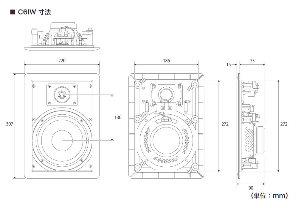 JBL - C6IW/ホワイト(壁埋込スピーカー・1個)《JP》【在庫有り即納】