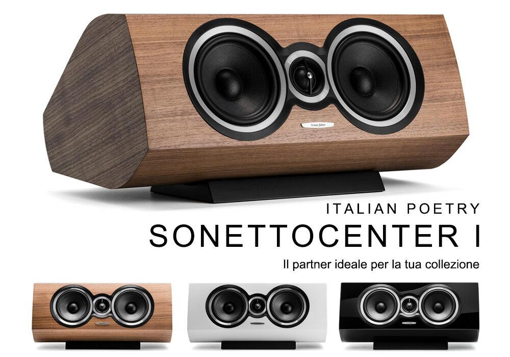 Sonus-Faber - Sonetto Centor I /ウッド(センタースピーカー・1本)《JP》【メーカー取寄商品・納期を確認後、ご連絡いたします】