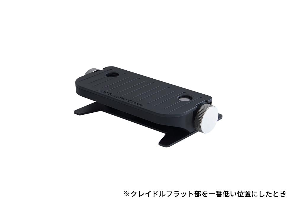 FURUTECH - NCF Booster-Signal-L(コネクター・ケーブルホルダー)《JP》【在庫有り即納】